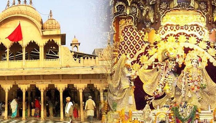 രാത്രികാലങ്ങളില് ഗോപികമാരൊത്ത് കൃഷ്ണന് രാസലീല ആടാനെത്തുന്ന ഇടം; മധുരയുടെ വിശേഷങ്ങള് അറിയാം