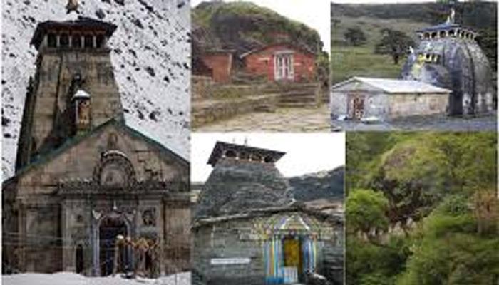ഉക്കിമഠിലെ ഓംകാരേശ്വര് ക്ഷേത്രം